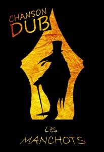 logo + chanson dub_modifié-1